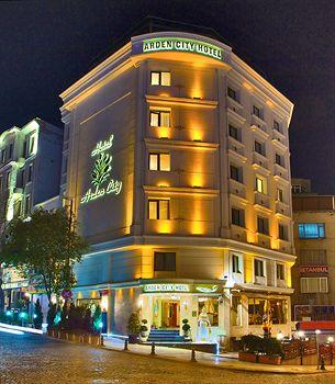 أردني سيتي هوتل إسطنبول سبيشال كلاس