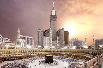 سويس أوتيل المقام مكة