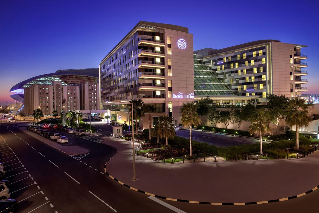 فندق أوريكس روتانا الدوحة