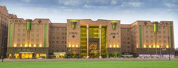 فندق كورال الخبر