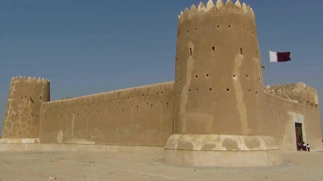 قلعة الزبارة قطر