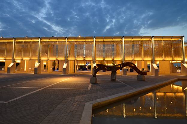 متحف البحرين الوطنى