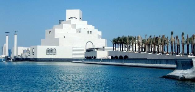 متحف الفن الإسلامي قطر