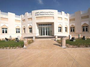 مستشفى الخور قطر