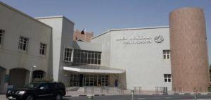 مستشفى القلب قطر