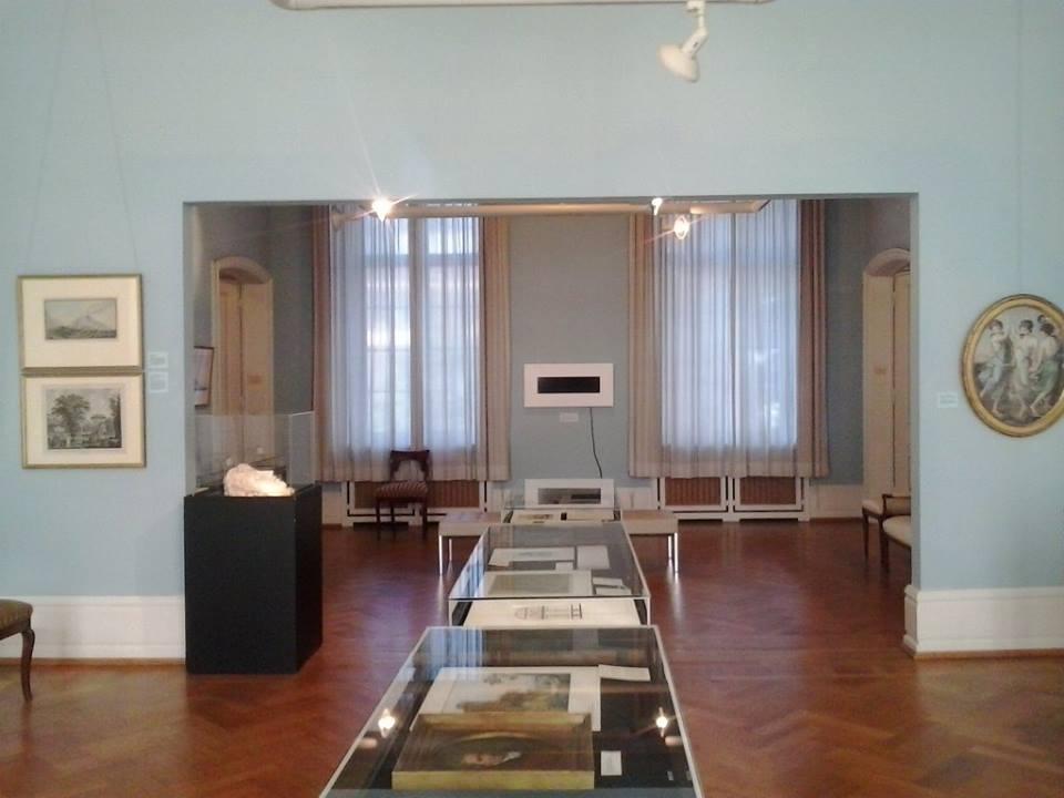 متحف جوث
