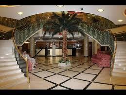 حجز فنادق المدينة