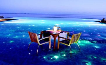 حجز فنادق جزيرة مافوشي