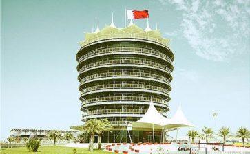 حجز فنادق البحرين