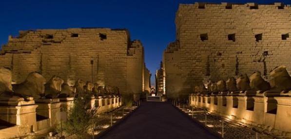 فنادق مصر