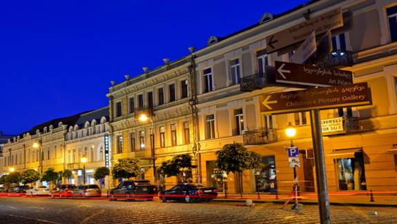 فندق الملك داود تبليسي جورجيا