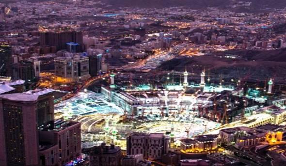 فندق مكارم أجياد مكة