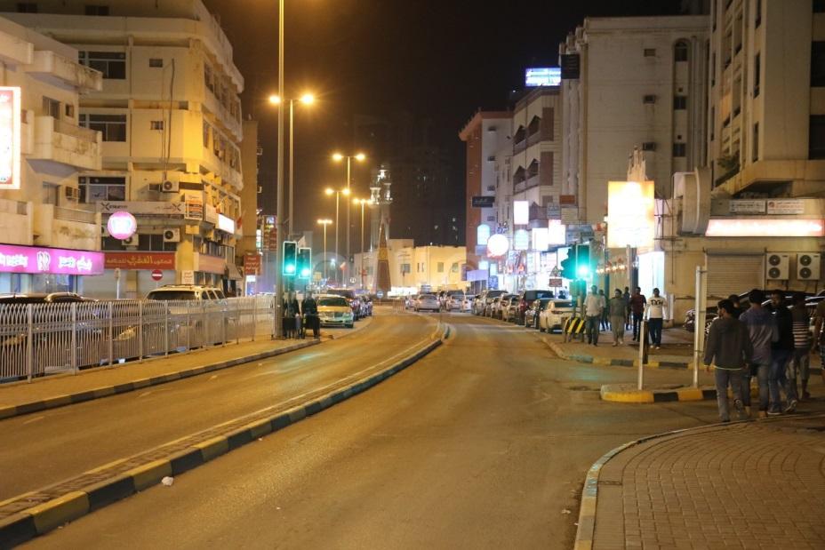 شارع المعارض البحرين