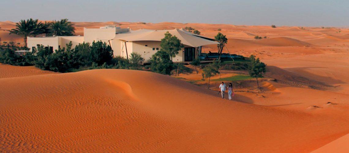 فندق مول الامارات