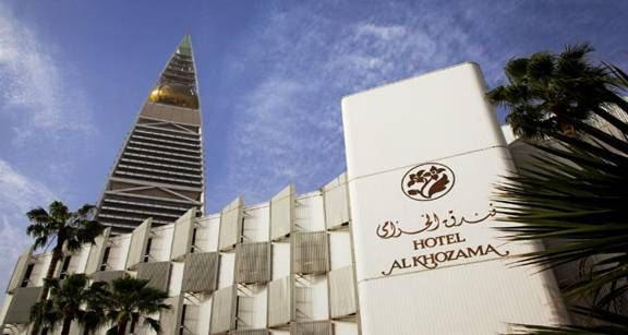فندق الخزامى الرياض