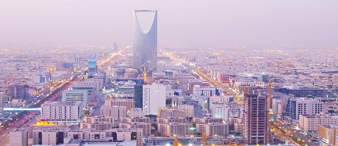 معالم السعودية